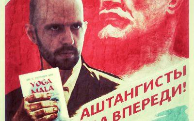Dima Lenin